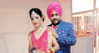 Jagmeet weds Jagdeep Matrimony Success Story